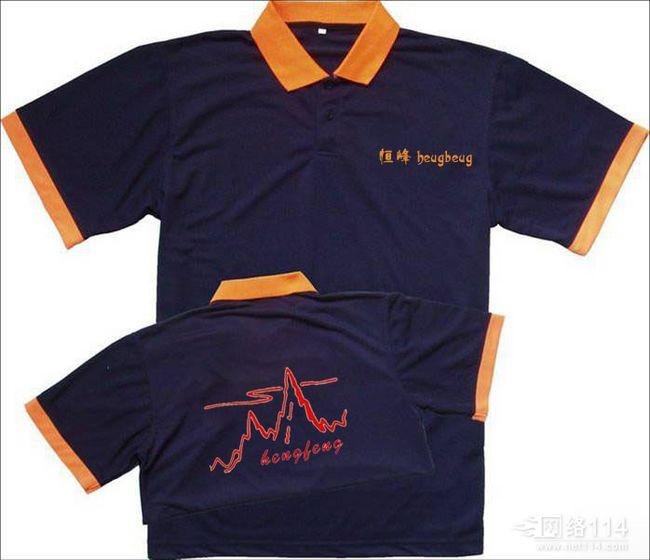 云南T恤广告衫设计定制
