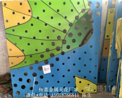 多色铝合金幕墙板,穿孔双色幕墙板,铝合金蜂窝板