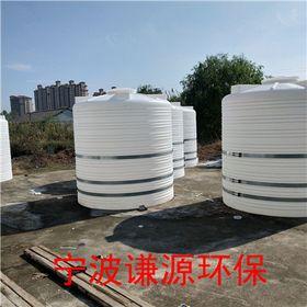 宿迁塑胶储罐规格-谦源环保专营塑料水桶查看原图(点击放大)