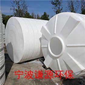 柳州周转箱材料-谦源环保专营塑料水桶查看原图(点击放大)