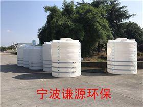 延边塑料储水箱多少钱-谦源环保专营塑料水桶