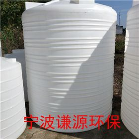 襄樊PE塑料水箱厂家直销