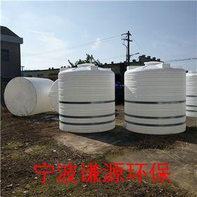 柳州周转箱材料-谦源环保专营塑料水桶