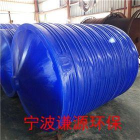 海西塑料储水罐厂家