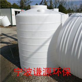 曲靖塑料储罐量大优惠-谦源环保专营塑料水桶查看原图(点击放大)