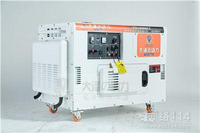 单相12kw静音柴油发电机组