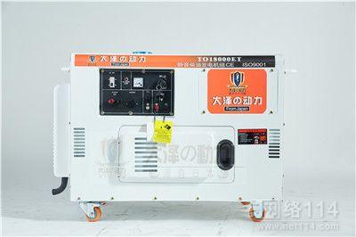 静音小型15kw柴油发电机