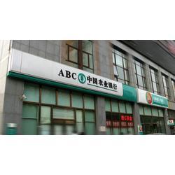 温州广告牌制作公司,温州一级广告公司-温州帝诚广告