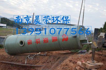 浙江一体化泵站/预制泵站/一体化提升泵站/图纸