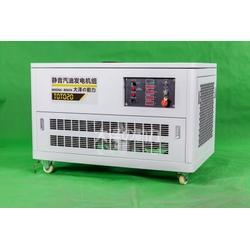 10kw汽油发电机应急发电机