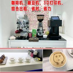 主推半自动咖啡机租赁3D打印机租赁现磨意式出租会议展会临时租
