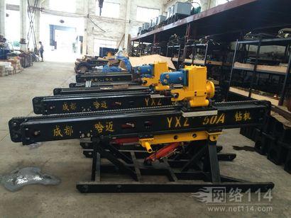 四川成都哈迈YXZ-50A全液压锚固钻机厂家授权代理商价格