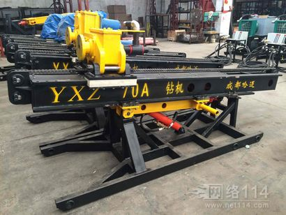 成都哈迈YXZ-70A全液压锚固钻机巴塘理塘雅江水电站价格