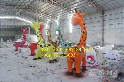 玻璃纤维卡通长颈鹿模型制作龙岗长颈鹿雕塑楼盘摆设