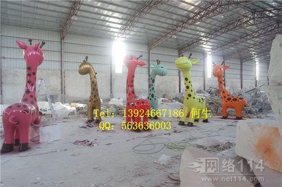 永州动物雕塑