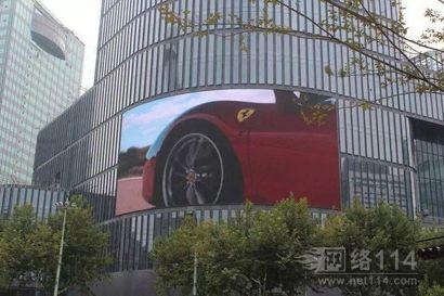 杭州武林广场国大酒店800方高清大屏璀璨点亮,开始招商!