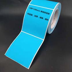苏州标签打印纸空白不干胶标签条码打印纸100*100mm