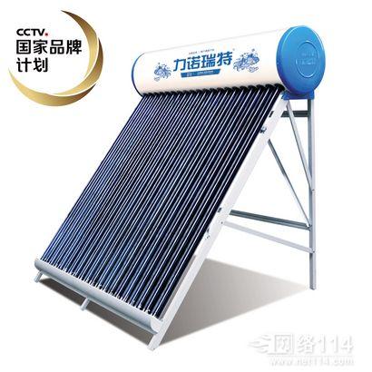 金娃系列太阳能热水器