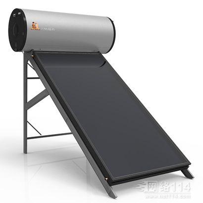 欧尚太阳能热水器(平板型)