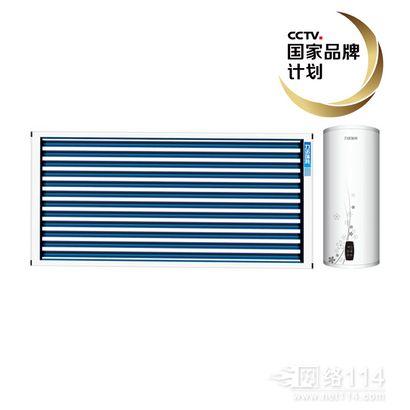 阳光V动力太阳能热水器