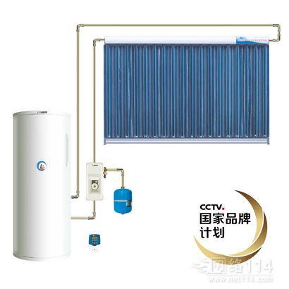 欧博士太阳能热水器系列(分体式)