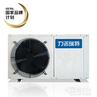 激扬系列空气能热水器