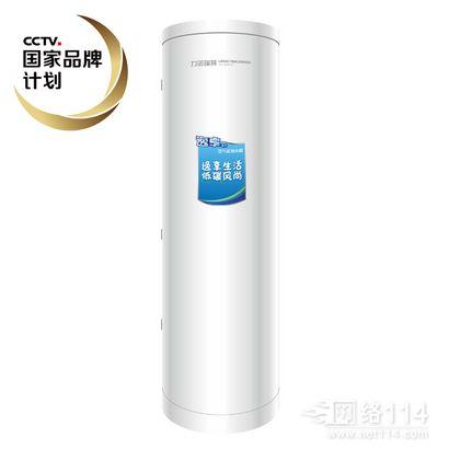 逸享空气能热泵热水器