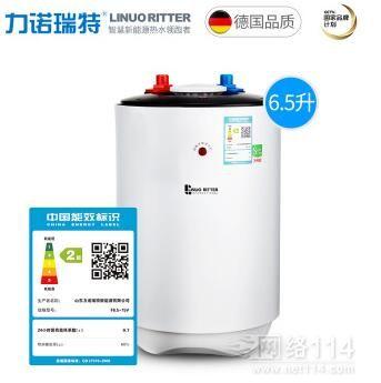 力诺瑞特6.5升上出水电热水器