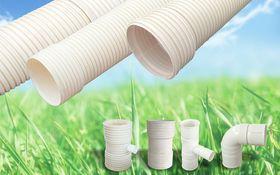 深圳联塑管道排水排污管系列 PVC-U双壁波纹管管道查看原图(点击放大)