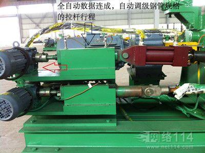 上海固宇设备数控机床辅机