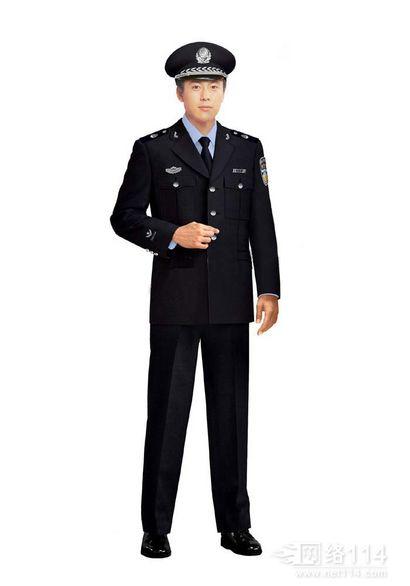 时尚保安服设计定制