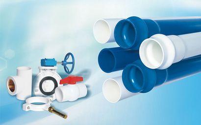 联塑给水管系列PVC-U给水管管道 深圳联塑PVC管
