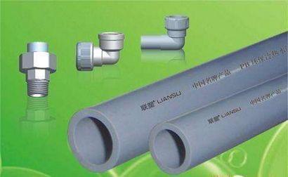 深圳联塑管道排水管 PVC-C冷热饮水管