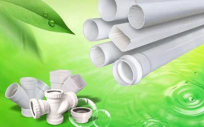 深圳联塑管道排水管 排污管 PVC-U排水管管道