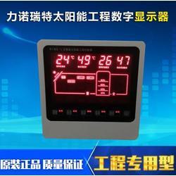力诺瑞特太阳能KLNG-M/L/C全智能工程控制器显示器控制