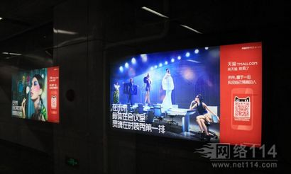 杭州各路线地铁广告