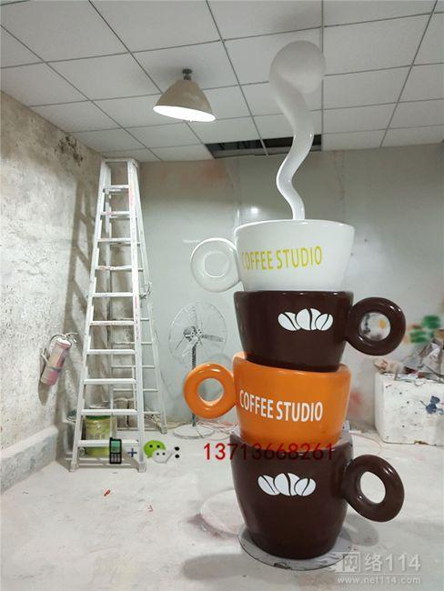楼盘户外咖啡杯雕塑纤维咖啡杯模型制作