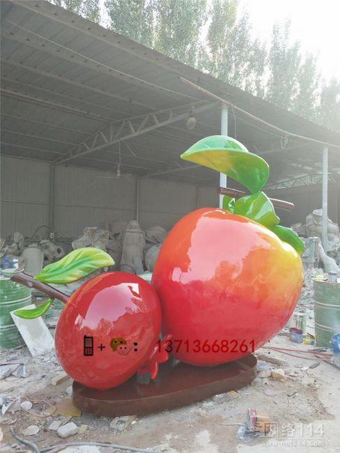 邵阳草莓主题玻璃钢雕塑