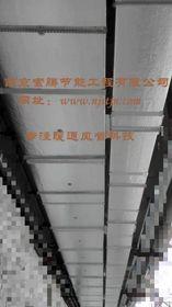 A级不燃suoteng索腾玻纤复合消声风管(暖通空调专用)查看原图(点击放大)