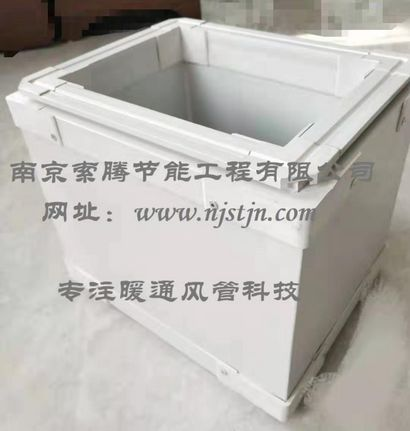 Double-sided color steel fiberglass composite muffler air duct (for HVAC)