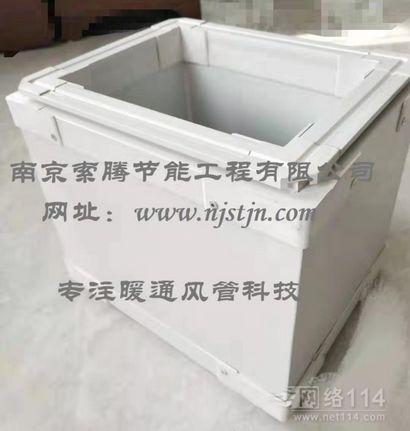 双面彩钢玻纤复合消声风管(暖通空调专用)