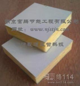 无甲醛环保(彩钢)玻纤复合风管(暖通空调专用)