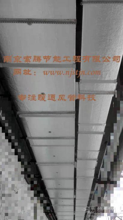 DB475AN玻纤复合消声风管(暖通空调专用)