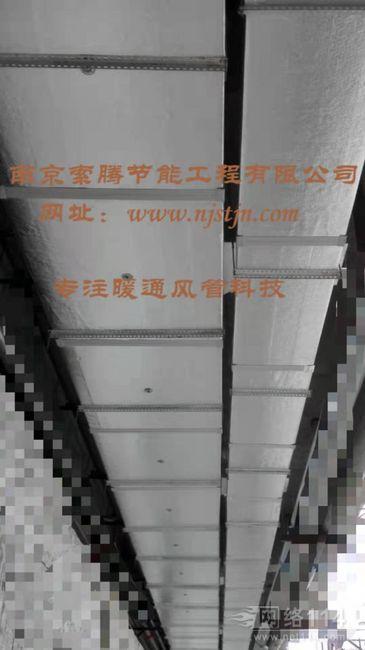 A级不燃suoteng索腾玻纤复合消声风管(暖通空调专用)