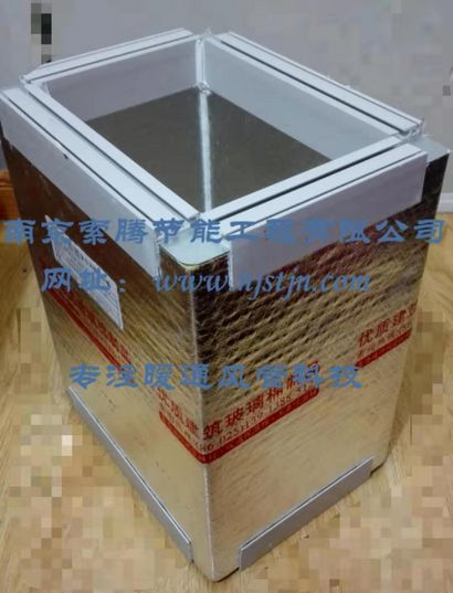 suoteng Suo Teng Class A non-combustible glass fiber composite muffler duct (for HVAC)