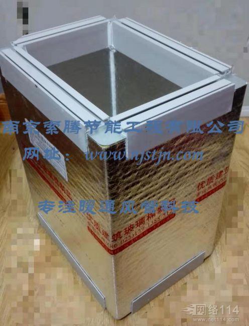suoteng索腾A级不燃玻纤复合消声风管(暖通空调专用)