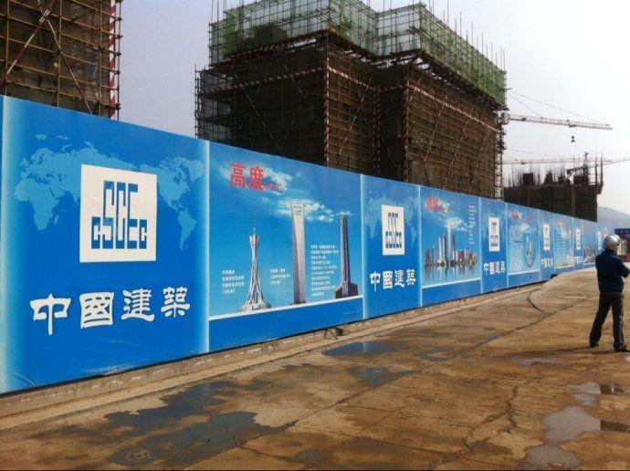 北京广告牌宝丽布更换 围挡广告布安装厂家