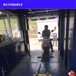 二轮电动车性能检测线三轮车制动检测台摩托车全车移动检测线