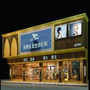 温州门头广告牌制作选择温州帝诚广告有限公司