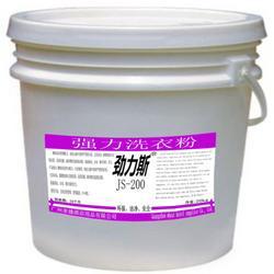 劲力斯js-200浓缩型强力洗衣粉